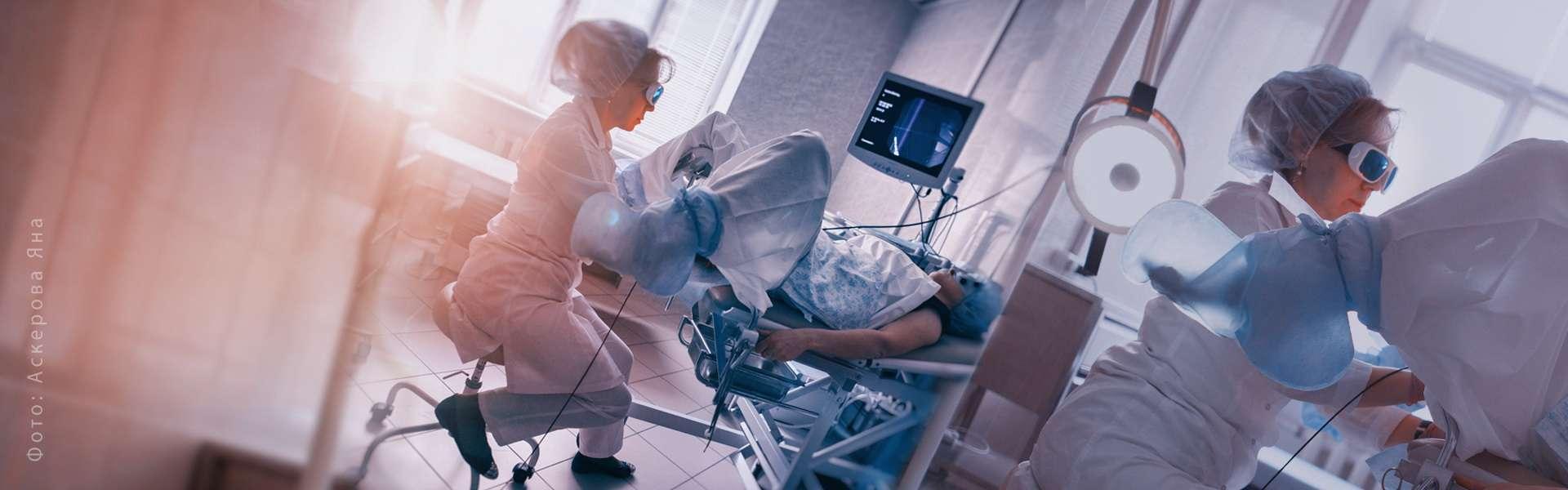Фотодинамическое лечение рака в москве